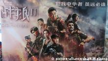 Filmposter 'Wolf Warriors 2'