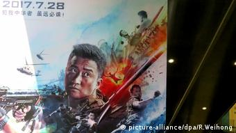 China Filmposter 'Wolf Warriors 2' (picture-alliance/dpa/R.Weihong)