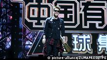 China Shanghai - Kris Wu und Wilber Pan bei Talent Show: The Rap of China