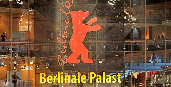 A view of the Berlinale palace during the 2009 festival