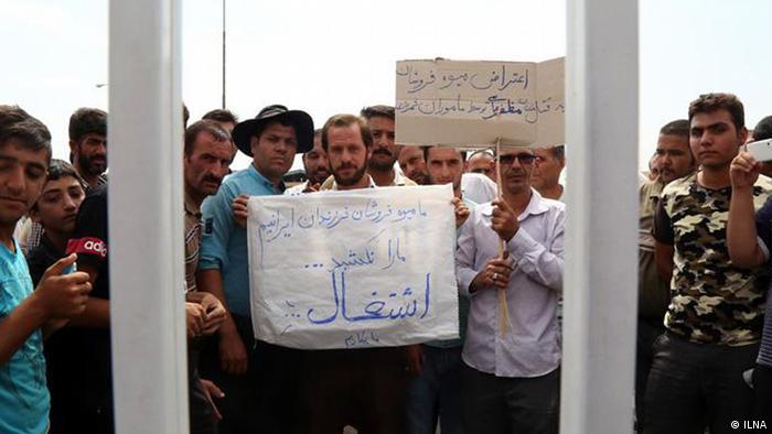 Iran Proteste in Qom (ILNA)