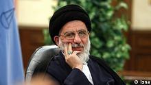 Iran - Mahmoud Hashemi Shahroudi