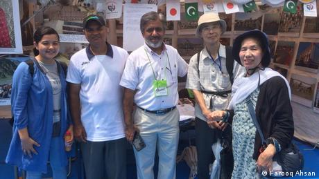 Japan Freundschaft mit Pakistan Festival 2017 (Farooq Ahsan)