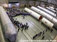 """Компоненти ракет на """"Південмаші"""" (архівне фото), який звинуватили в постачанні ракетних технологій Пхеньяну"""