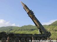 Північнокорейська балістична ракета Hwasong-14, двигуни до якої могли потрапити і з України