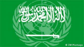 Symbolbild UN-Menscherechtsrat befragt Saudi-Arabien zur Menschenrechtslage
