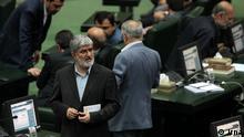 Iran Ali Motahari