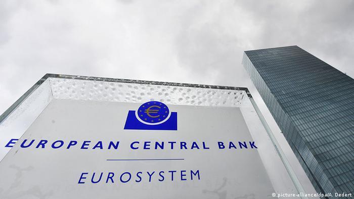 Европейский центробанк во Франкфурте-на-Майне