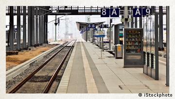 Deutschkurse | Wortschatz | WBS_Foto_Bahnsteig