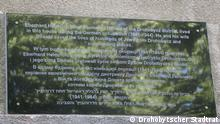 Gedenktafel für Eberhard Helmrich Ukraine