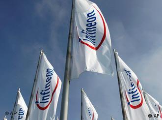 Флаги с логотипом Infineon Technologies