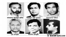 Titel: Murderers of Sheikh Mujibur Rahman Description: Sheikh Mujibur Rahman was a Bengali politician and Statesman. He served as the First President of Bangladesh, later Premier from March 1971 untill his assassination in August 1975. Today is his death anniversry. Keywords: Sheikh Mujibur Rahman, Bangladesh