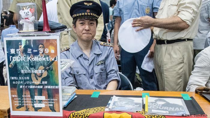 Japan Comiket (DW/K. Dambach)