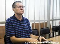 Экс-министр сообщил журналистам, что читает Чехова