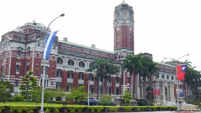 Taiwan Präsidentenpalast in Taipeh (Imago/Kyodo News)