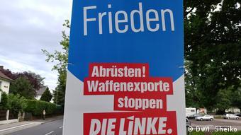 Виборчий плакат Лівої партї: Мир. Роззброюватися! Зупинити експорт зброї