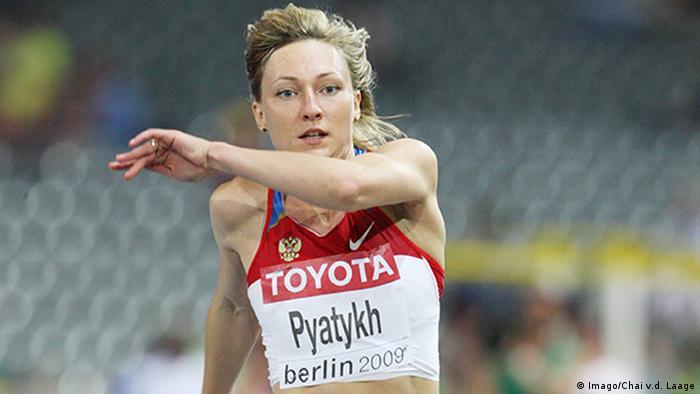 Российская легкоатлетка Анна Пятых