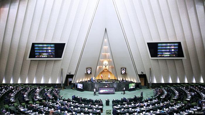 روز پایانی بررسی صلاحیت وزیران پیشنهادی روحانی