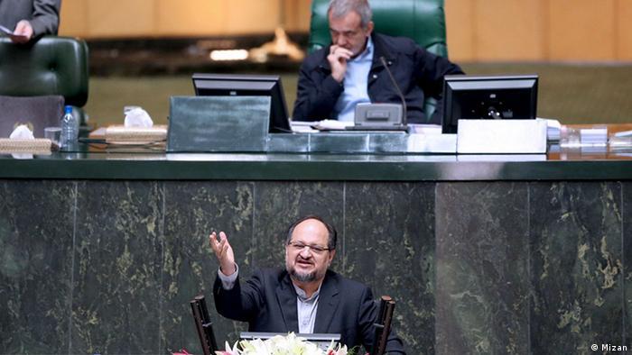 Iran Rohanis Kabinett (Mizan)