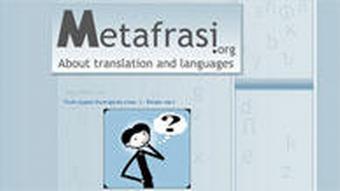 Screenshot von der Seite Metafrasi.org