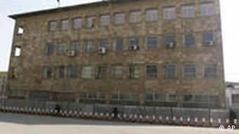 Anschlagsserie in Kabul