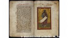 Museum für Islamische Kunst | Gläubiges Staunen. Biblische Traditionen in der islamischen Welt | 14.7. – 15.10.2017
