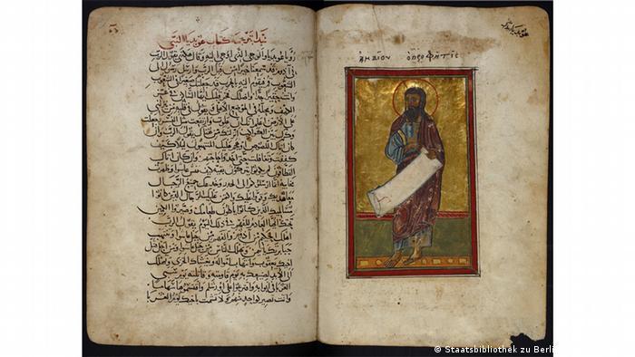 Разворот рукописи на арабском языке с изображением пророка Авдия, 1325 год