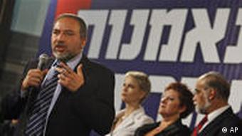 Avigdor Lieberman delivers a speech at his party's headquarters in Jerusalem.
