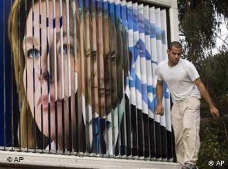 پوستر انتخباتی اسراییل: لیونی و نتانیاهو