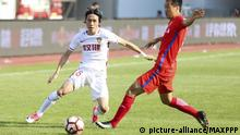 Yanbian Fude Tianjin Quanjian - China Super League