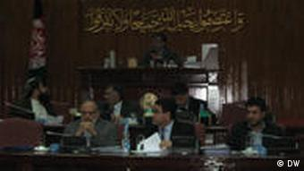 Afghanistan Parlament
