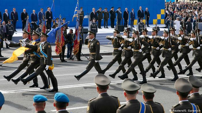 Servicemen and officials attend a military parade marking Ukraine's Independence Day in Kiev,