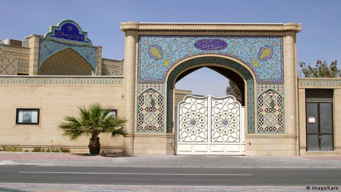 The entrance to the Iranian Embassy in Qatar