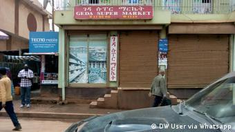 Äthiopien Jimma Geschlossene Geschäfte