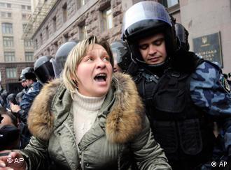 Протесты в Киеве 12 февраля
