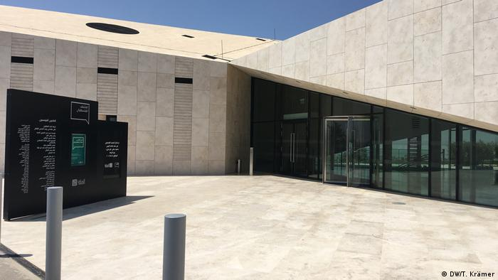 Entrance to the Palestinian Museum (DW/T. Krämer)