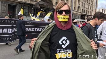 Митинг против Роскомнадзора, август 2017 года