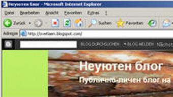 Svetlaen Blog Screenshot