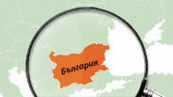 Symbolbild Karte Bulgarien mit Lupe auf Bulgarien bulgarisch