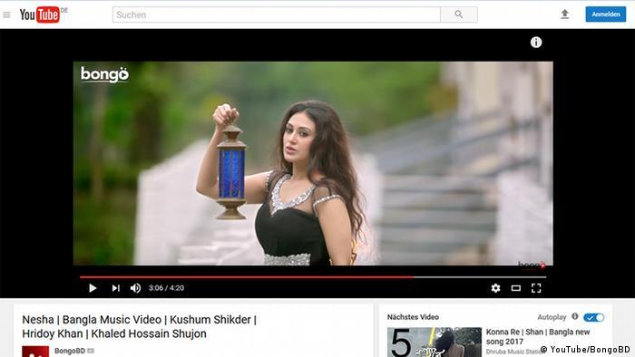 Screenshot YouTube BongoBD Nesha - Bangla music video (YouTube/BongoBD)