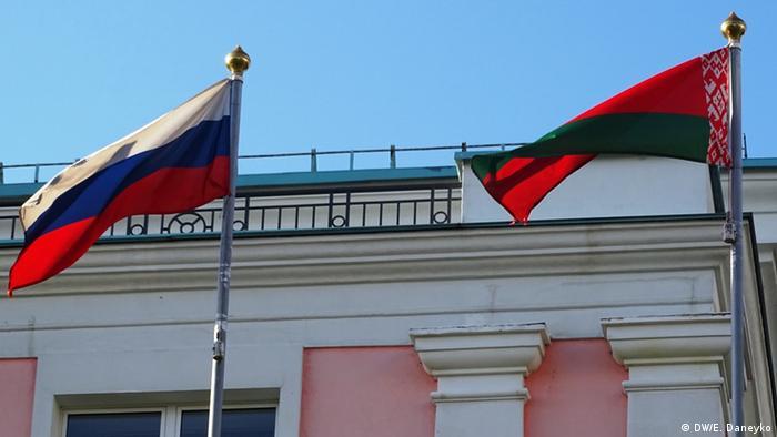 Флаги России и Беларуси в Минске