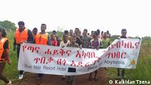 Bahr Dar Äthiopien über die Kampagne Save Lake Tana Copyright: Kalkidan Tsena