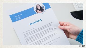 Deutschkurse | Wortschatz | WBS_Foto_Bewerbung
