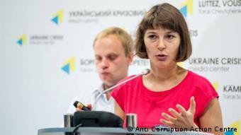 Дарья Каленюк