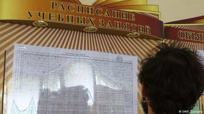 Розклад уроків у білоруській гімназії