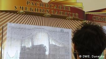 В двухмиллионном Минске всего 5 гимназий с белорусским языком обучения