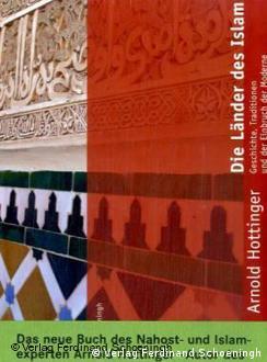 تصویر روی جلد کتاب سرزمینهای اسلام