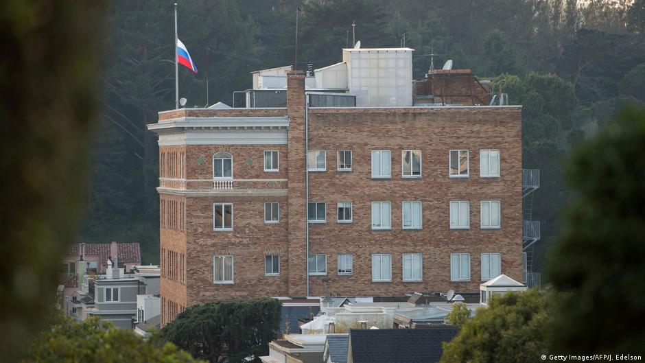 Новый виток дипломатического скандала между Москвой и Вашингтоном (видео)