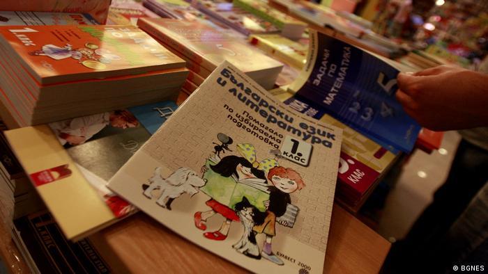 Bulgarien Schulbücherverkauf in Sofia, Bulgarien
