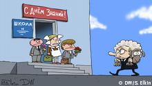 Karikatur | Lehrstunden mit Putin in einer russischen Schule.